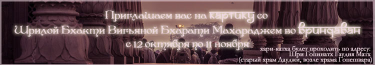 kartika2